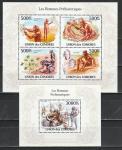 Коморы 2010 год, Древние Люди, малый лист + блок.