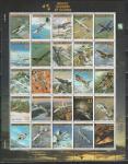 Маршалы 1995 год, Самолеты, лист. (а1)