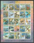Маршалы 1996 год, Самолеты, лист. (а2)