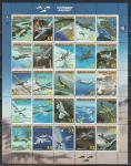 Маршалы 1999 год, Самолеты, лист. (а5)