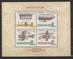 """Венгрия 1967 г, """"AEROFILA 67"""", малый лист.  ("""