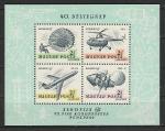"""Венгрия 1967 г, """"AEROFILA 67"""", Парашютист, малый лист. (Ю). ("""