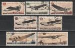 СССР 1937 год, Авиапочта, Самолеты, 7 гашёных марок