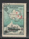 СССР 1956 год, Антарктида, 1 гашёная марка