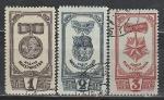 СССР 1945 год, Ордена Матери, 3 гашёные марки