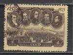 СССР 1950 г, Декабристы, 1 гашёная марка