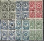 СССР 1945 г, Ордена, 6 гашёных квартблоков