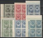 СССР 1945 г, Ордена, 6 гашёных квартблоков без зубцов