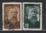 СССР 1945 г, Ф. Энгельс, 2 гашёные марки