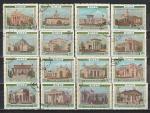 СССР 1955 год, Выставка, Павильоны, 16 гашёных марок