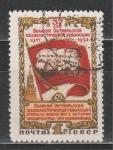 СССР 1954 год, 37-я Годовщина ВОСР, 1 гашёная марка