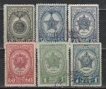 СССР 1945 год, Ордена, 6 гашёных марок