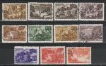 СССР 1947 год, Восстановление Народного Хозяйства, 11 гашёных марок
