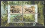 Малави 2010 г, Динозавры, Скулозаур, малый лист