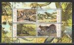Малави 2010 г, Динозавры, Протоцератопс, малый лист.