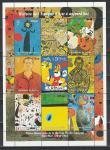 Гвинея 1998 год. История испанской живописи. Миро. Малый лист.