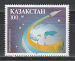 Космос, Ракета, Казахстан 1993 год, 1 марка