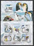 Пингвины, Гвинея-Бисау 2009 год, малый лист + блок.
