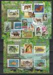 Фауна на Марках, Сан-Томе и Принсипи 2010 г, малый лист + блок