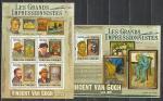 Импрессионисты, Ван Гог, Коморы 2009 г, малый лист +блок. без зубцов!