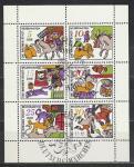 Сказки, Спецгашение, ГДР 1971 год, малый лист