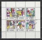 Сказки, Снежная Королева, Спецгашение, ГДР 1972 год, малый лист
