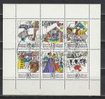 Сказки, Спецгашение, ГДР 1974 год, малый лист