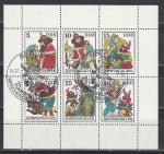 Сказки, Спецгашение, ГДР 1976 год год, малый лист
