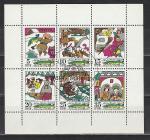 ГДР 1973 год, Сказки, Спецгашение, малый лист
