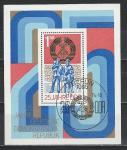 25 лет ГДР, Спецгашение, ГДР 1980, блок