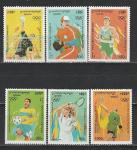 Камбоджа 1996 г, Олимпиада в Атланте, 6 марок.  (оф