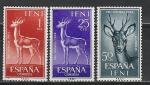 Газели, Ифни 1964 год, 3 марки