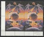 Россия 1992, Космос, Красное Пятно у Антенны Спутника, 2 квартблока сцепка