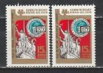 СССР 1979 год, Кинофестиваль в Москве, Красная Бескозырка, 2 марки