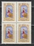 разновидность. СССР 1957, Эстонская ССР, Пропуск Надписи, 3я марка, квартблок