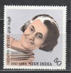 Индия 1984 г, Индира Ганди, 1 марка