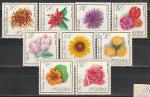 Цветы, Польша 1966 год, 9 марок