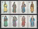 Национальные Костюмы, Монголия 1969 год, 8 марок