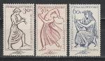 Музыка, ЧССР 1961 год, 3 марки