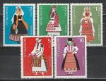 Национальные Костюмы, Болгария 1975, 5 марок