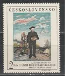 Живопись, ЧССР 1967 год, 1 марка. Н