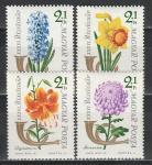 Цветы, Венгрия 1963 год, 4 марки. сцепка