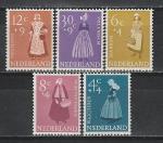 Национальные Костюмы, Нидерланды 1958, 5 марок