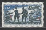 Франция 1969 год, Эскадрилья Нормандия Неман, 1 марка