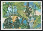 Иран 2004 год, Фауна, Шимпанзе, блок