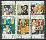 Музей Кукол, Сказки, ГДР 1974 г, 6 марок