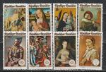 Руанда 1974 г, Живопись, 8 марок