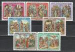 Живопись, Христос, Парагвай 1970 год, 7 марок