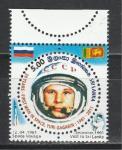 Ю. Гагарин, Космос, Шри-Ланка 2011 год, 1 марка