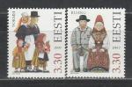Эстония 1997 год, Национальные Костюмы, 2 марки.(401,87